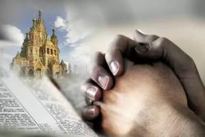 Как дальше жить с Богом