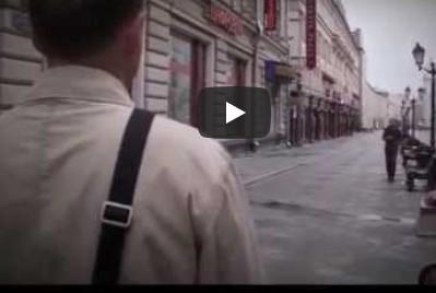Видео счастье